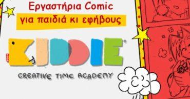 5-comic.jpg 7