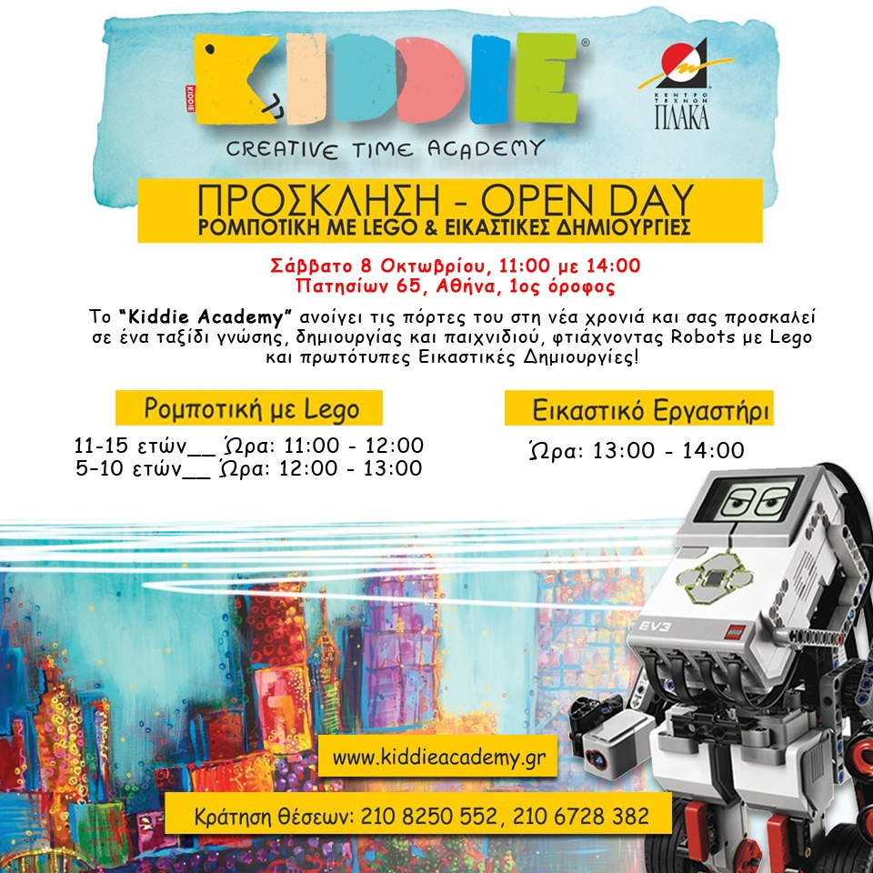 ath-ban-open-day