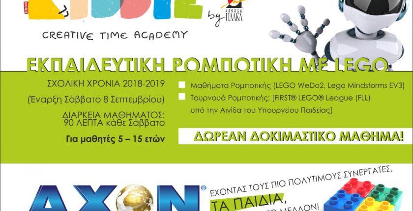 robotiki_lego_banner